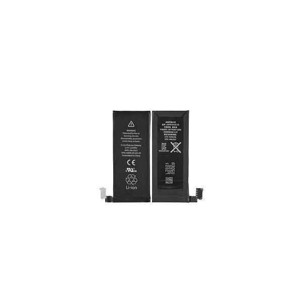 r paration batterie iphone 4 iallrepair. Black Bedroom Furniture Sets. Home Design Ideas