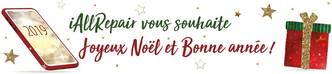 iAllRepair vous souhaite Joyeux Noel et Bonne annee !